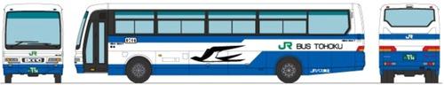 Mitsubishi Fuso Aero