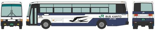 Mitsubishi Fuso Early Aero Bus
