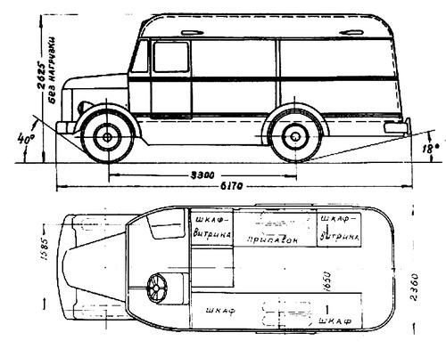 PAZ-659 (1957)