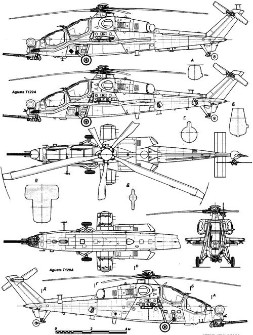 Agusta T129A Mangusta