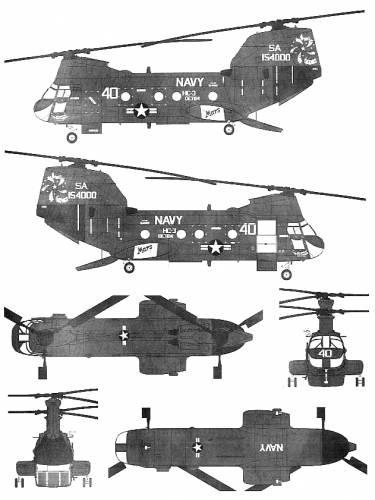Vertol CH-46D Seaknight