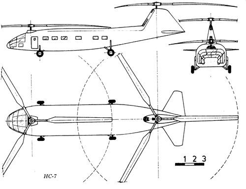 HC-7 1953
