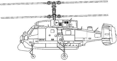 Kamov Ka-25PL Hormone