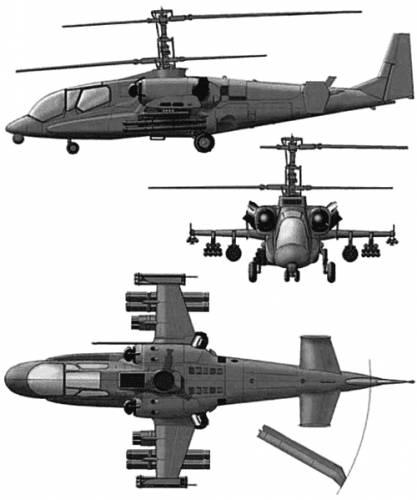 Kamov Ka-50-2 Erdogan