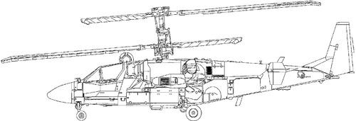 Kamov Ka-52 Alligator (Hokum-B) Prototype