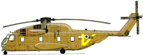 Sikorsky CH-53A Yasoor