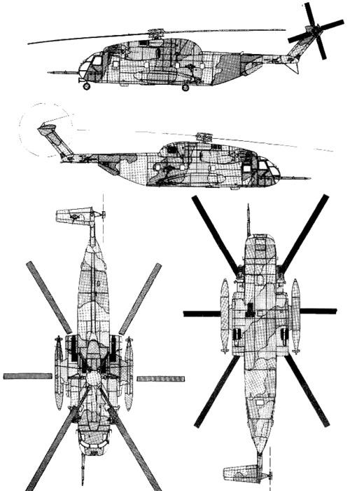 Sikorsky HH-53C