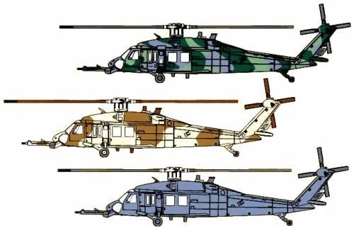 Sikorsky MH-60G Pavehawk