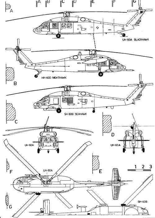 Sikorsky S-70 UH-60 Blackhawk