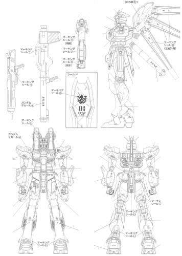 RX-93-I Gundam