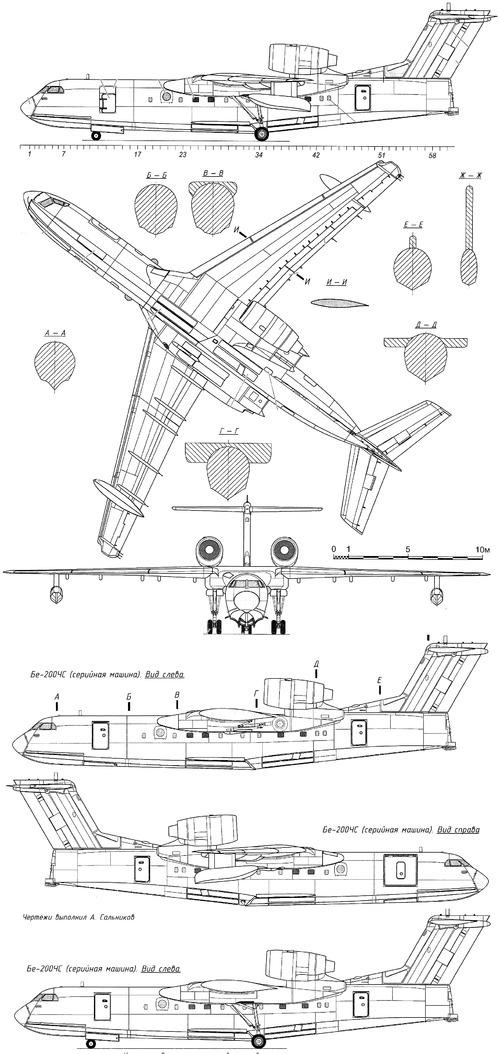 Beriev Be-200ES Altair