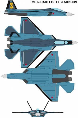 Mitsubishi ATD-X f-3 Shinshin