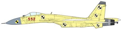 PLAN J-15 (Sukhoi-33)