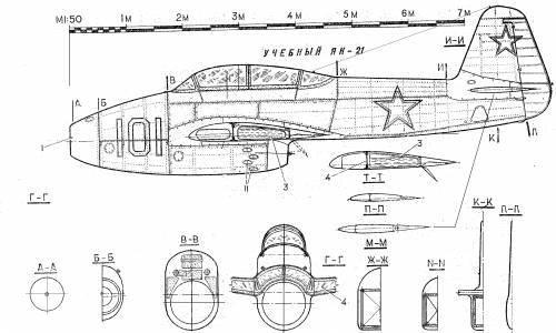Yak-17