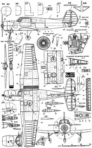 Yakovlev Yak-18 T