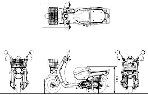 Honda Benly Pro (2015)