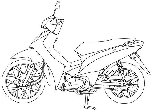 Honda BIZ 125 EX (2014)
