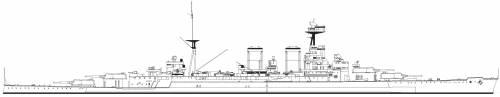 HMS Hood (1941)