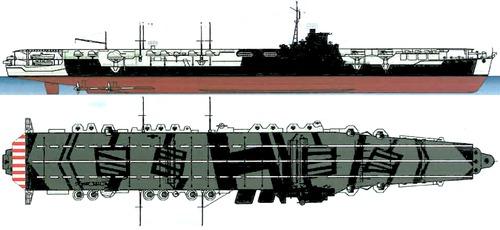 IJN Amagi 1945 [Aircraft Carrier]