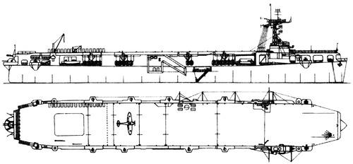 HMS Vindex 1944 [Escort Carrier]