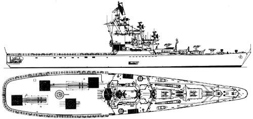 USSR Project 1123 Leningrad [Kondor Helicopter Carrier]