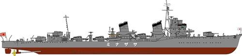 IJN Sazanami (Destroyer)