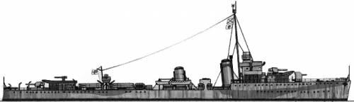 HMS Montrose (Destroyer) (1943)