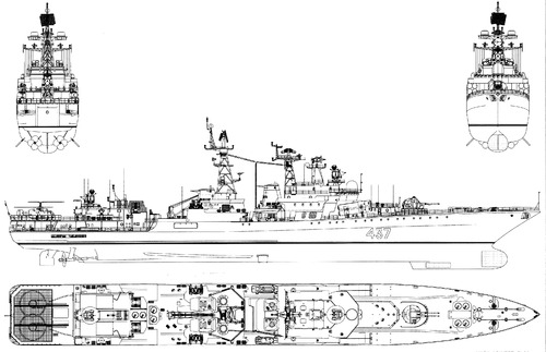 FRS Admiral Chabanenko 1998 [Project 11551 Destroyer]