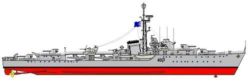 INS Eilat 1967 (ex HMS Zealous R39 Destroyer) - Israel