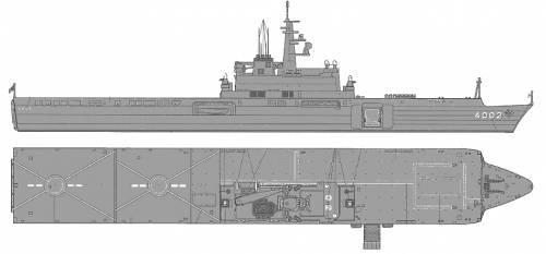JMSF Defense Ship Shimokita