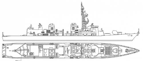 JMSF Defense Ship Takanami