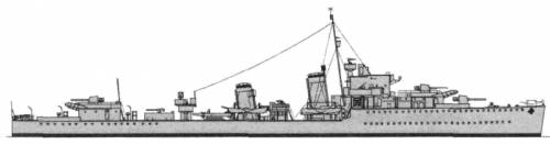 HMCS Qu'Apelle (Destroyer) (1945)