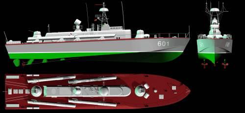 DDR Artur (Shershen Torpedo Boat)
