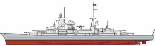 DKM Prinz Eugen [Heavy Cruiser]