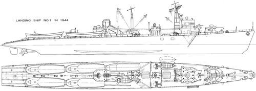 IJN 1-Go (Landing Ship) (1944)