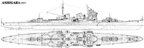 IJN Ashigara (Heavy Cruiser) (1937)