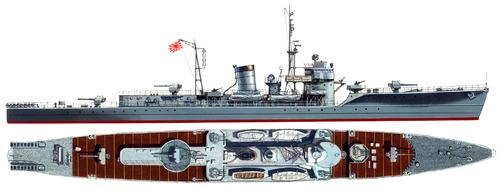 IJN Etorofu (Destroyer Escort) (1944)