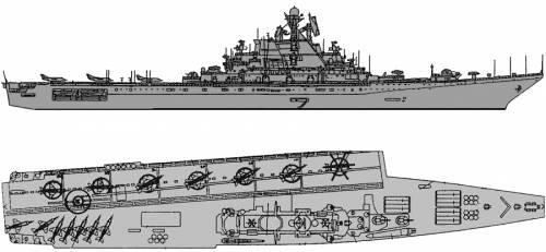 Admiral Goroshkov