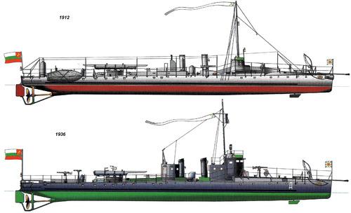 Bulgaria - Drazki (Torpedo Ship)