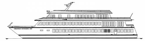 Chesapeake Restaurant Ship