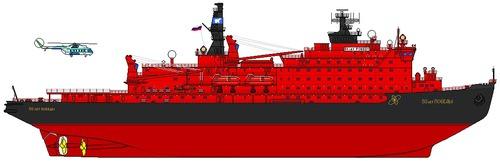 50 Let Pobedy (Nuclear Icebreaker)