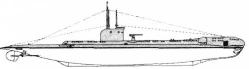 HMS Utmost (1941)