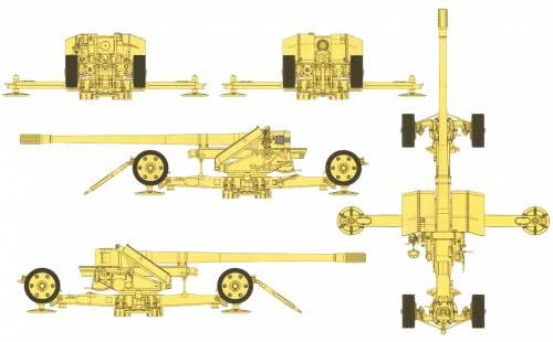 12.8cm Pak44