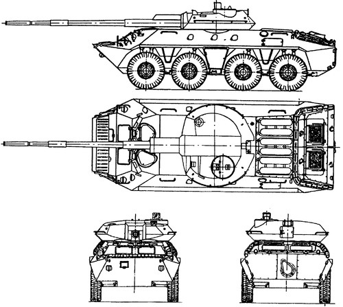 2S14 Zhalo-S 85mm SPG