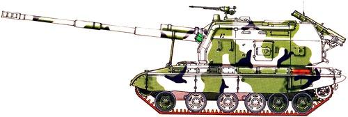 2S19 MSTA-S 152mm SPG