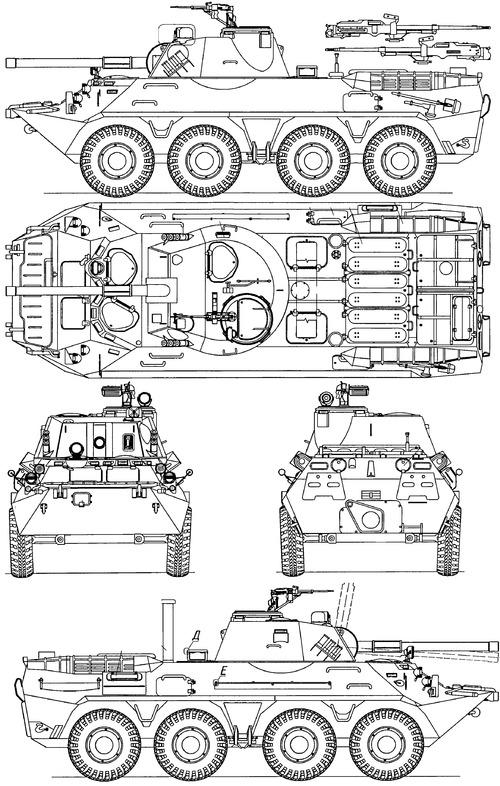 2S23 Nona-SVK SPM