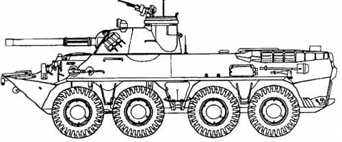2S23 Nona-SVK SPM (USSR)