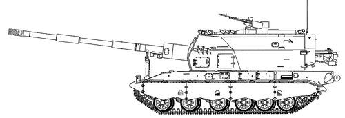 2S35 Koalitsiya-SV 152mm SPG