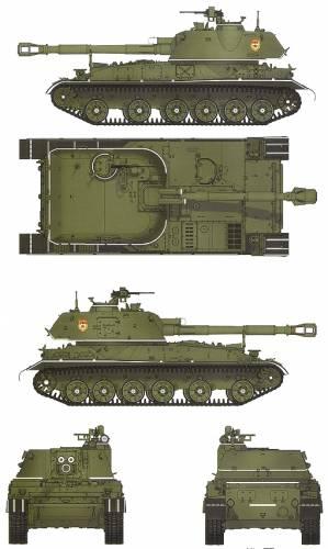 2S3 Akatsiya 152mm SPG