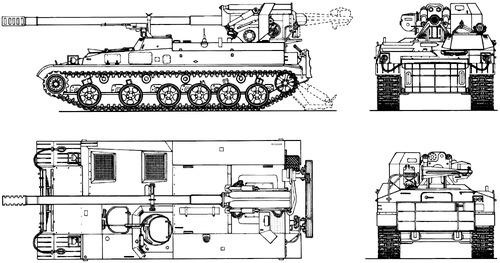 2S5 Giatsint-S 152mm SPG